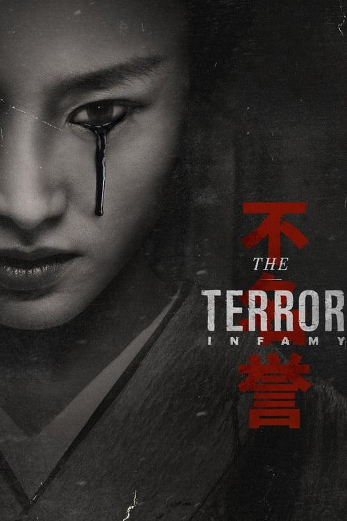 The Terror: Season 2