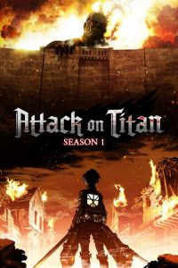 Attack on Titan: Season 1
